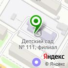Местоположение компании Детский сад №111, Олененок