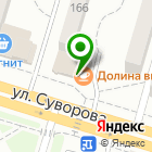 Местоположение компании Новая шаурма Люкс