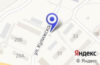Схема проезда до компании ПРОКУРАТУРА ВЕРХНЕТОЕМСКОГО РАЙОНА в Верхней Тойме