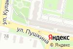 Схема проезда до компании Марка в Пензе
