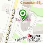 Местоположение компании SKM Group
