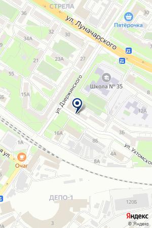 a2e7f82da Альфа, Пенза — Обувные ателье и услуги ремонта на ул. Ухтомского, 5