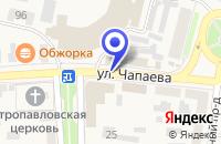 Схема проезда до компании АТКАРСКИЙ ФИЛИАЛ ПКФ ВУЛКАН в Аткарске