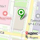 Местоположение компании Энергогазфинанс