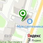 Местоположение компании РГБ