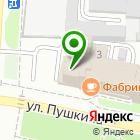 Местоположение компании Центр науки и образования