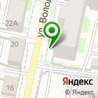 Местоположение компании Марафон 2.0