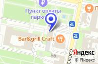 Схема проезда до компании ПТФ ЕВРОТЕХНИКА в Пензе