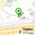 Местоположение компании Сеть магазинов автозапчастей для ГАЗель и Волга