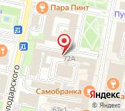 Управление ФСБ России по Пензенской области