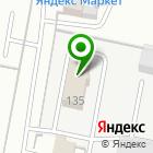 Местоположение компании СТЕП+