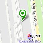 Местоположение компании КАМИ-Пенза