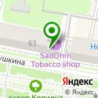 Местоположение компании SadOhm Vape Shop