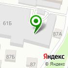 Местоположение компании Прогресс