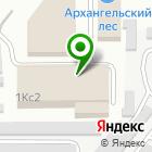 Местоположение компании ВДНХ