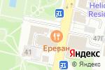 Схема проезда до компании Ереван в Пензе