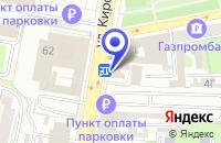 Схема проезда до компании МАГАЗИН АВТОЗАПЧАСТЕЙ БК в Пензе