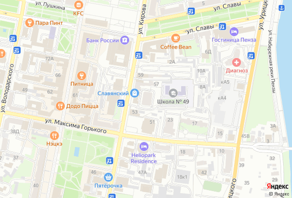 купить квартиру в ЖК Кирова 55