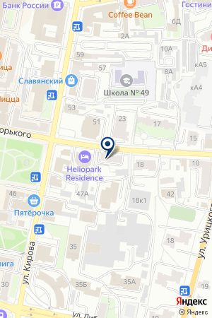 АВТОДОРПРОЕКТ на карте Пензы