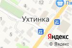 Схема проезда до компании Спутник в Ухтинке