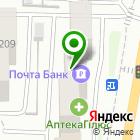 Местоположение компании Автошкола №33