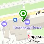 Местоположение компании ЗаточкаПенза