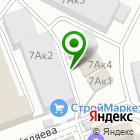 Местоположение компании Шар-Шарыч