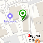 Местоположение компании СкайТек