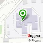 Местоположение компании Детский сад №147