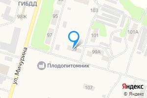 Трехкомнатная квартира в Лысково улица Мичурина, 99