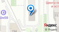 Компания Уют + на карте