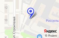 Схема проезда до компании ТФ ДИЗЕЛЬ-СЕРВИС в Лысково