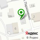 Местоположение компании Продленка