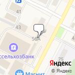 Магазин салютов Лысково- расположение пункта самовывоза