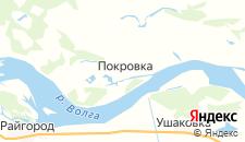 Отели города Покровка (Волгоградская область) на карте