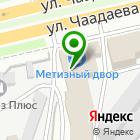 Местоположение компании Авто-доктор