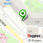 Местоположение компании АВТОВИЗИТ