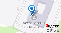Компания Средняя общеобразовательная школа на карте