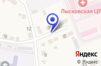 Схема проезда до компании ЖКХ №1 ЛЫСКОВОКОММУНСЕРВИС в Лысково