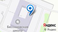 Компания Средняя общеобразовательная школа, МБОУ на карте