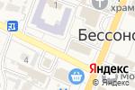 Схема проезда до компании МОЙ ДОМ технологии уюта в Бессоновке