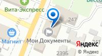 Компания Музей лука на карте