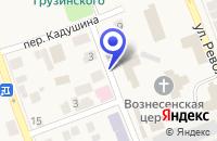 Схема проезда до компании НОТАРИУС ОЧИННИКОВ А.А. в Лысково
