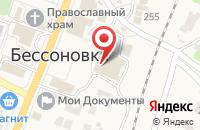 Схема проезда до компании Межпоселенческая центральная районная библиотека Бессоновского района в Бессоновке