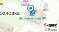Компания Межпоселенческая центральная районная библиотека Бессоновского района на карте
