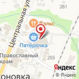 ООО РусКомп