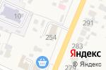 Схема проезда до компании Управление пенсионного фонда РФ в Бессоновском районе в Бессоновке
