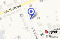 Схема проезда до компании АПТЕКА в Лысково