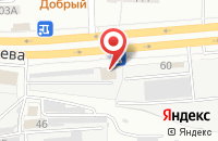 Схема проезда до компании Бетонщик в Пензе