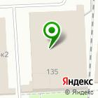 Местоположение компании ПартнерСталь